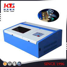 China cheap laser engraving machine With Bottom Price
