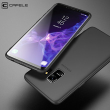 CAFELE TPU Case for Samsung Galaxy S9 Plus Ultra Thin Soft TPU Cover Case for Samsung Galaxy S9 Foldable Protective Full Case
