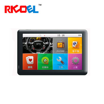 5 inch Low Cost Touch Screen Navigator Best WinCE Car Navigation Gps System For Driving
