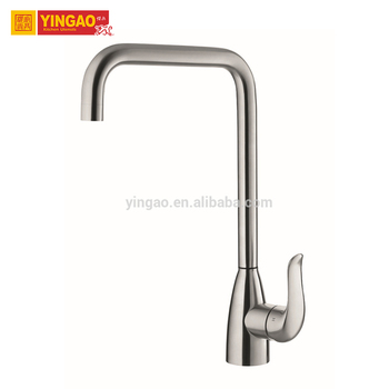 C30S Newly designed modern single bathroom faucet