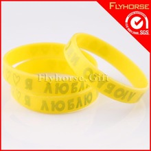 Custom made wholesale silicone bracelets