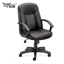 high back black pu leather chair furniture office iso islamabad