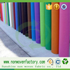 Chinese wholesale fabric supplier raw material pp non woven fabric