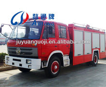 4*2 8000L Fire Fighting Truck Fire-engine water or foam Semi trailer for sale