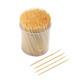 Bamboo Toothpicks ,Biodegradable, Environmentally Friendly