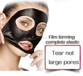 OEM ODM natural charcoal black head facial bamboo black mask for face deep cleansing
