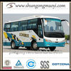 SINOTRUK Howo Luxury Bus For Sale