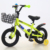 New Kids Bikes / Children Bicycle /Bycicle for 3-10 years old child with cheap price
