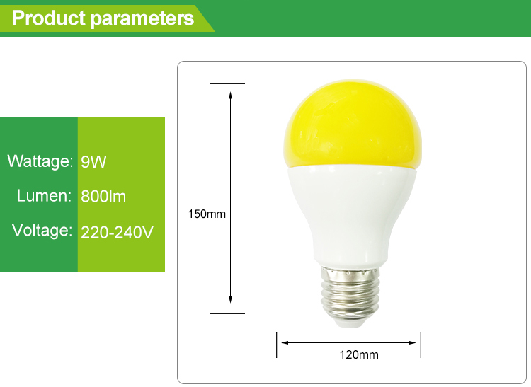 9W 830lm yellow light LED mosquito repellent bulb