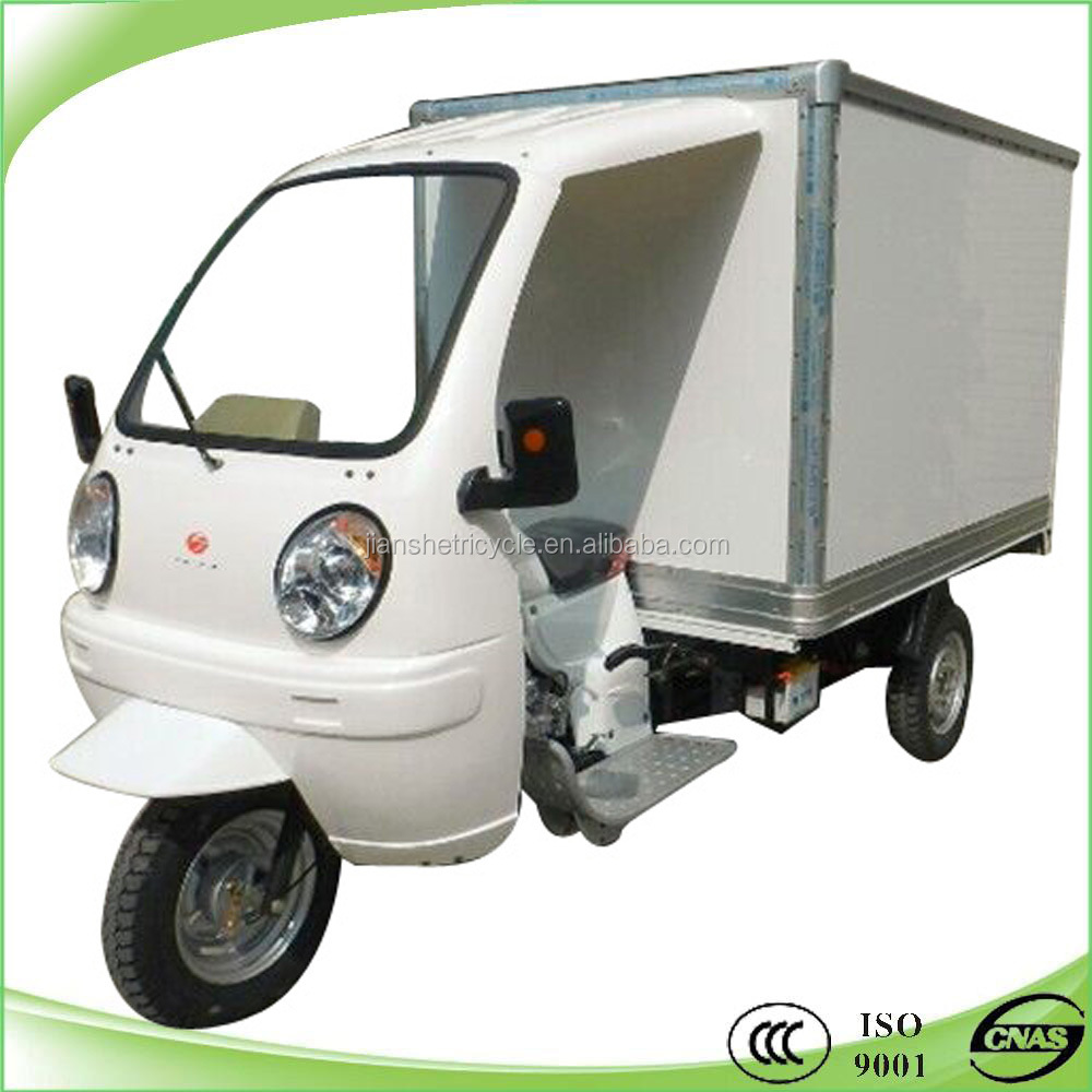 Best hot selling 200cc 3 wheeled cargo trike made in china