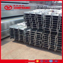 Professional supplier I beam for steel structure building