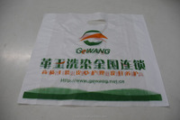 wholesale PLA Biodegradable plastic packaging bags for dry cleaner