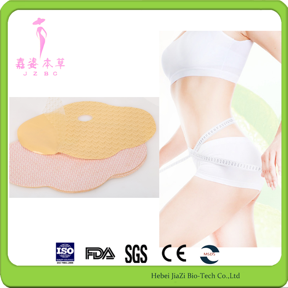 sleep slim patches burn fat belly feet detox diet slimming fast loss weight slimming patch