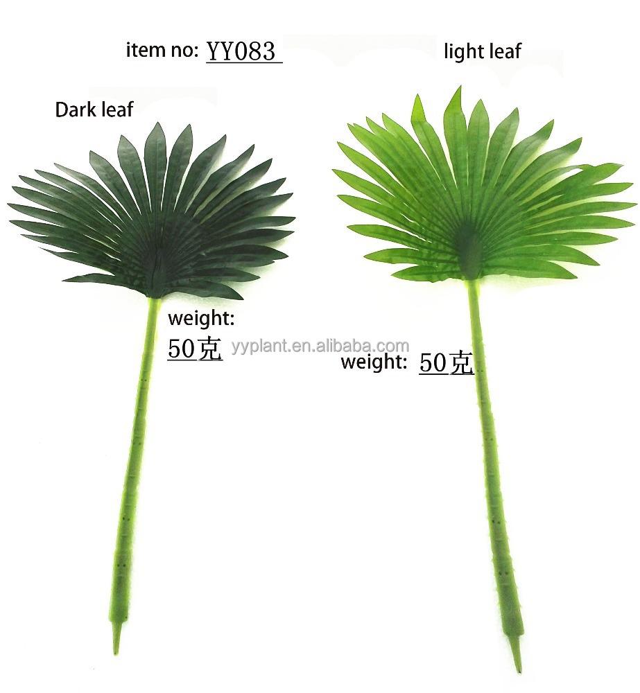 Feuille artificielle cl ture feuille de palmier plaques - Feuille de palmier artificielle ...