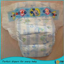 Dry and soft tena diapers with own brand