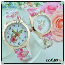 2015 top quality vogue quartz watch with vogue lady watch and 2014 ladies vogue watch factory price