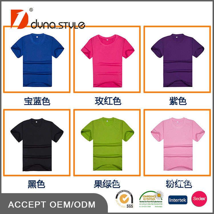 Cheap Wholesale Polyester Cotton Round Neck Plain Solid Blank TShirt for Customized Printer