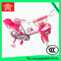 Hot sale good quality bmx kids bike/baby bicycle for tranining
