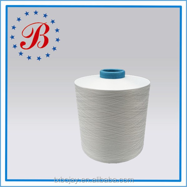 DTY Manufacture China Suppliers 300D/96F NIM SIM HIM Semi Polyester Textured Yarn in Stock