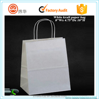 Eco-friendly wholesale reusable twisted handle white kraft shopping paper bags for cosmetics