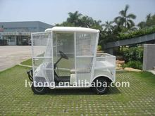 Electric 2 Seaters White Pick up Ball Car