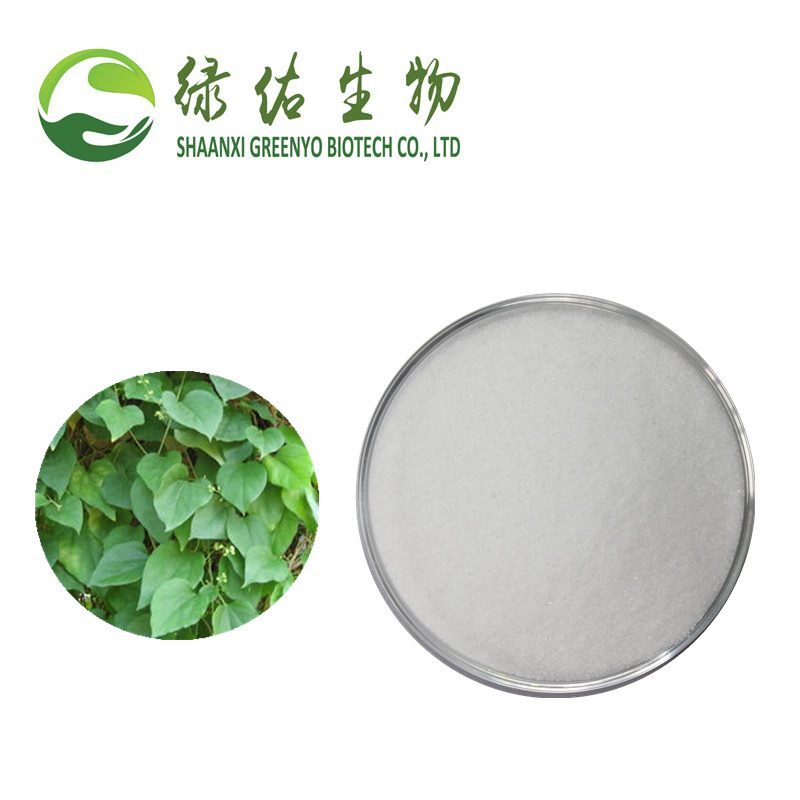 Chinese factory supply natural Sinomenium acutum P.E/115-53-7/Sinomenine with best price