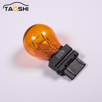 Factory Wholesale Auto Bulb Silver Color