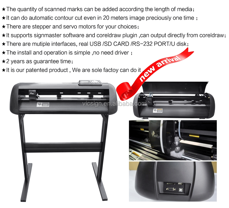 2017 NEW CE approved vinyl cutting plotter/VICSIGN graph plotter/plotter cutter can add more segment marks do Arms contour cut