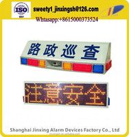 12V yellow red warning screen,LED light for police car JX-SP3A2