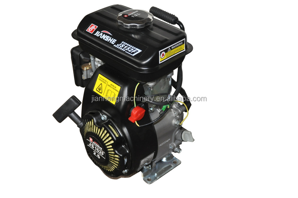 Jianshe gasoline engine clutch CE approved on sale