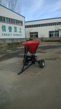 Hot sale fertilizer spreader atv farming machine(harvest sweet potato)