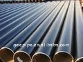 ANSI Seamless Spiral stainless Steel Pipe