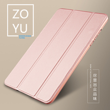 2018 New Arrivals Tablet Silicone Cover for iPad air 9.7 2017 Cases