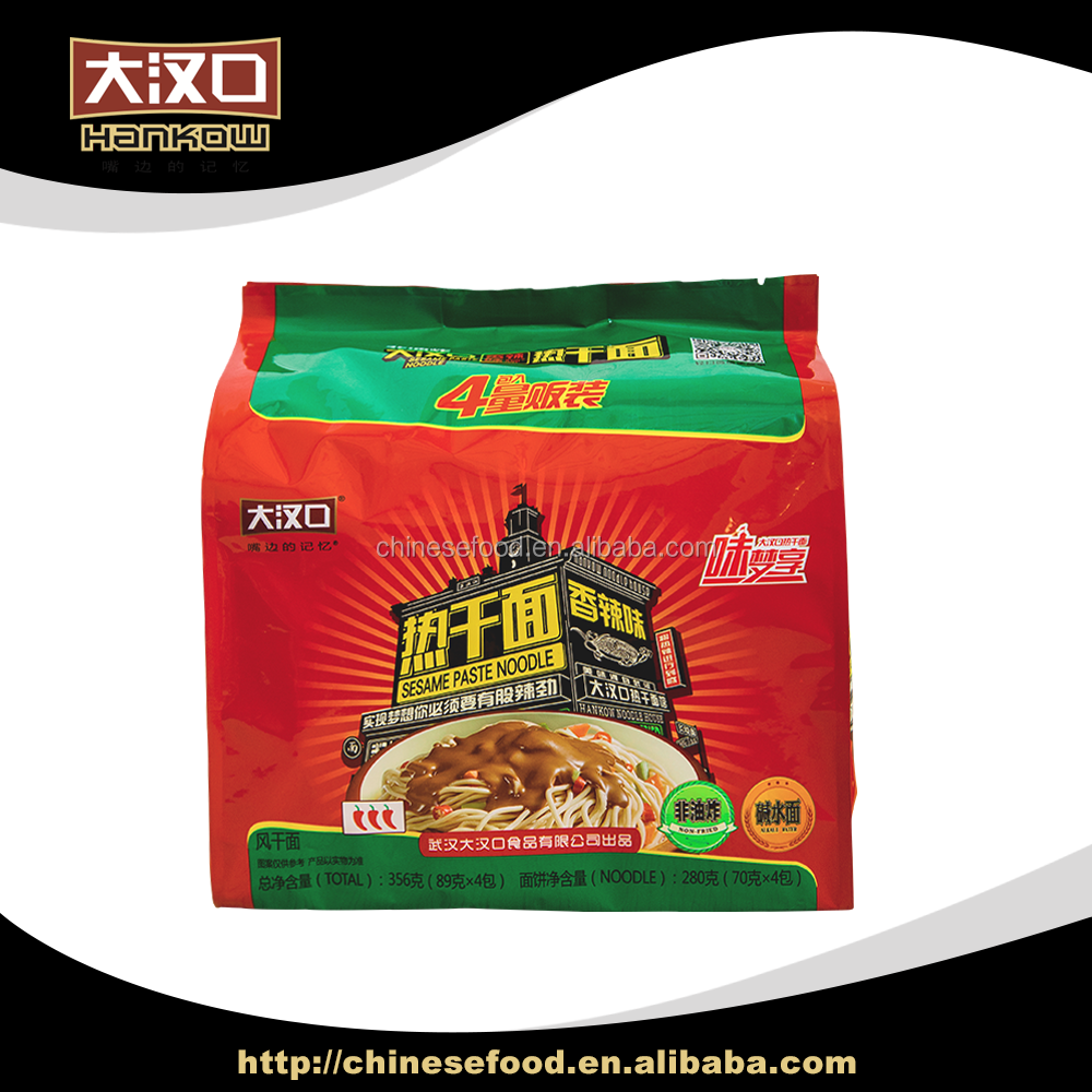 New flavor dried korean instant noodle seasoning