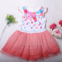 daily wholesale children's boutique clothing