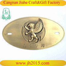 custom stamping logo metal plate antique metal logo made of brass for furniture