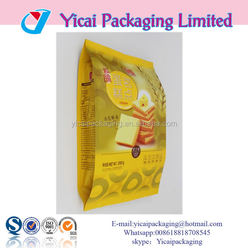1kg 2016 Hotsale stand up plastic bag for cookie/biscuit/food/aluminum foil plastic side gusset bag