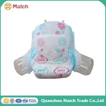 ISO2000 Cotton inner baby cloth diaper nappies