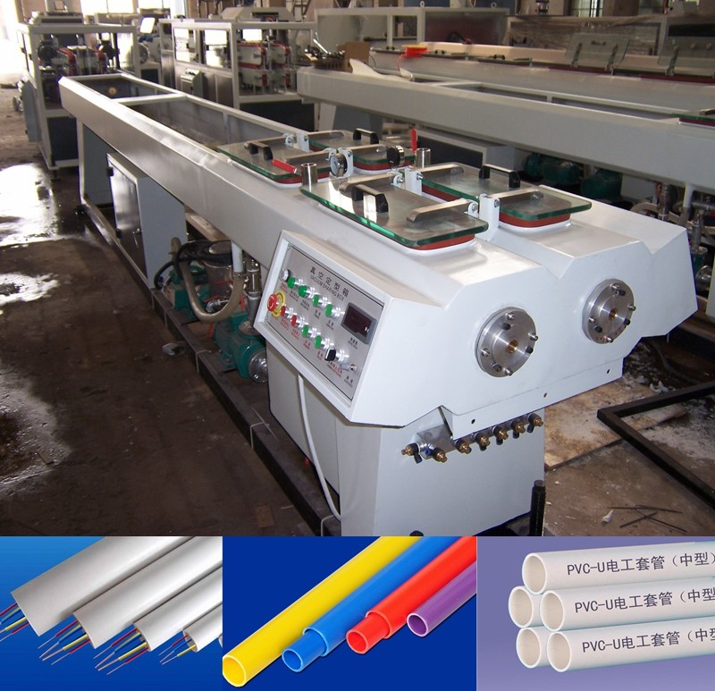 2017 small diameter plastic pipes products making machine