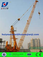 2016 Shandong HYCM New product Roof Crane, Derrick Crane, Luffing crane withou masts 6t 8t 10t
