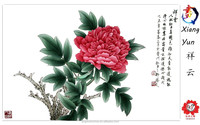 Chinese abstract watercolor flower painting