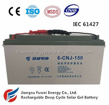 12V 150AH Rechargeable Deep Cycle Gel Battery (CNJ)