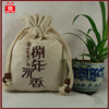 china suppliers logo printed bread cotton drawstring bag, canvas cotton drawstring bag, drawstring cloth bags