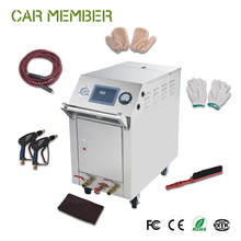 220V high pressure washer cleaner, mobile Water Jet Cleaning car wash, mobile steam car wash machine price