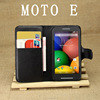 Waterproof minion custom phone cover case for motorola moto e / xt1022