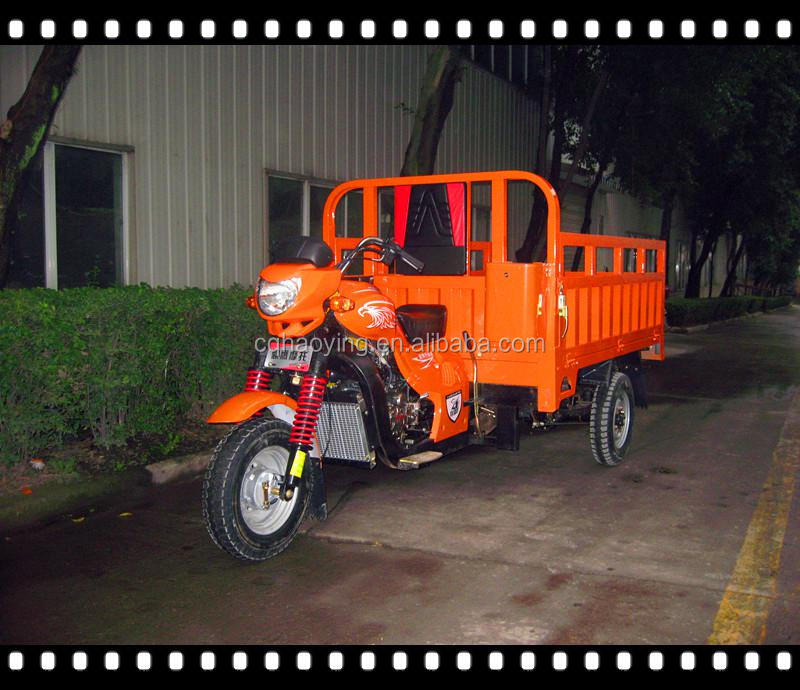High Quality Dayun Motorcycle 3 Wheeler Tricycle