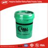 Plastic Packaging Container, 20L Lubricant Pail, Plastic Bucket with Metal Handles