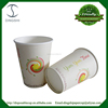 8oz(250ml) Paper Coffee Cups