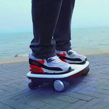 Original New F-Wheel Icarbot Self Balance Board,4 Wheels Electric Scooter, Hoverboard Skateboard