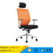 summer office chair cooling seat cushion sleeping office chair